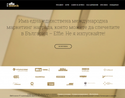 Effie Bulgaria effective communication awards