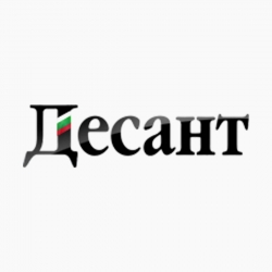 Desant.net - patriotic news from Bulgaria